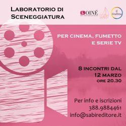 laboratorio-sceneggiatura-post-sponsor2